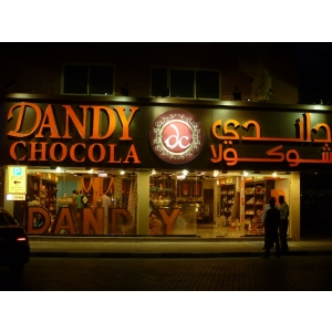 Dandy Chocolate