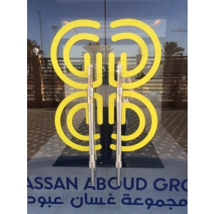 Ghassan Abood Group